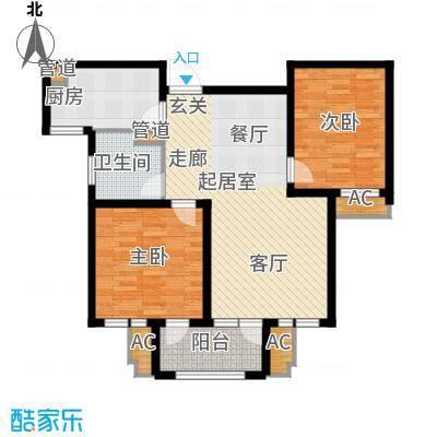 华润国际社区87.00㎡3期7#楼户型2室2厅1卫1厨
