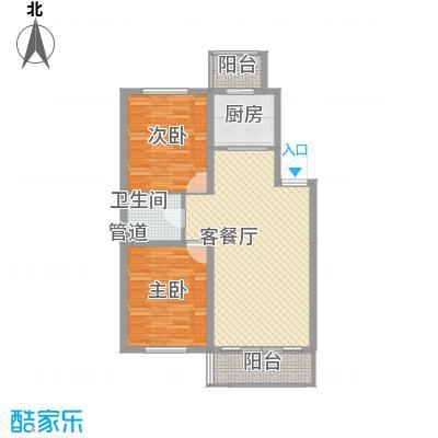 力旺康景90.23㎡力旺康景户型图二期C户型2室2厅1卫户型2室2厅1卫