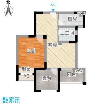 永宁雅苑75.00㎡小户型2室2厅1卫1厨
