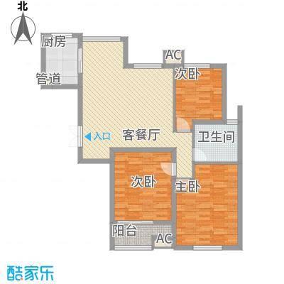 青山湾121.68㎡二期N户型3室2厅1卫1厨