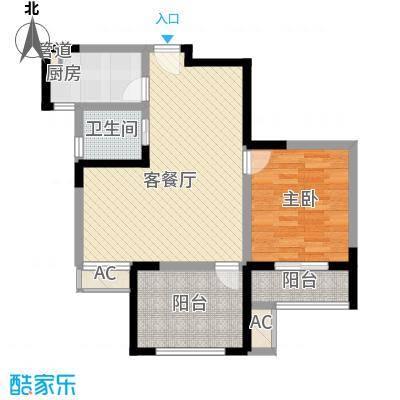 永宁雅苑87.08㎡1户型1室2厅1卫1厨