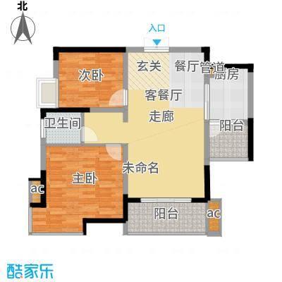 彩虹城86.23㎡A1型(一期)户型2室2厅1卫1厨
