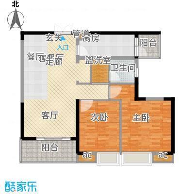彩虹城99.90㎡A6型(一期)户型2室2厅1卫1厨