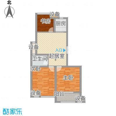 盛世名门97.13㎡三房户型3室2厅1卫1厨