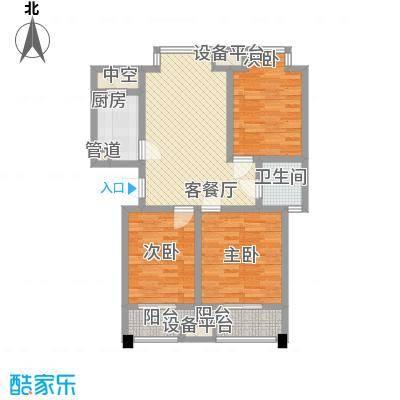 九洲新家园106.00㎡C2户型3室2厅1卫1厨