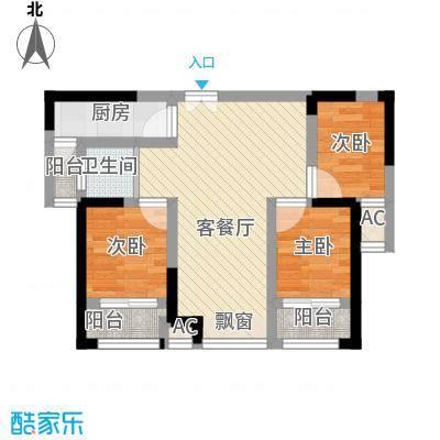 桃园新村64.00㎡桃园新村2室户型2室