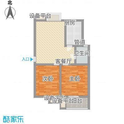 九洲新家园89.00㎡B1户型2室1厅1卫1厨