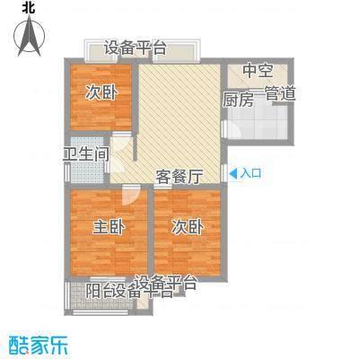 九洲新家园103.00㎡C3户型3室2厅1卫1厨