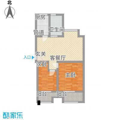 九洲新家园89.00㎡B3户型2室2厅1卫1厨