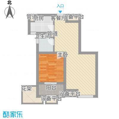 九洲新家园63.00㎡A1户型1室2厅1卫1厨