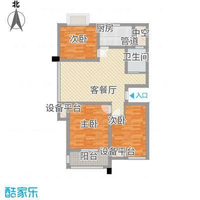 九洲新家园112.00㎡C1户型3室2厅1卫1厨
