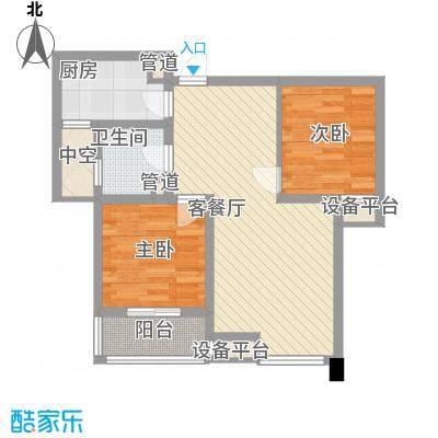 九洲新家园83.00㎡B2户型2室2厅1卫1厨