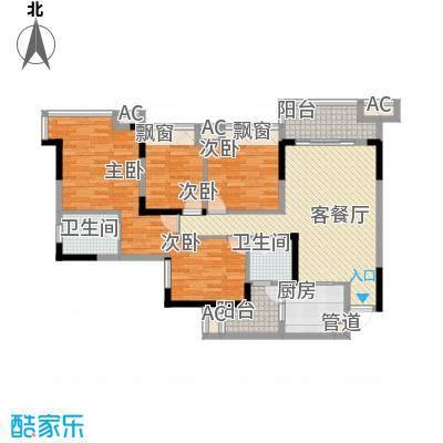 嘉宏盛世普宅嘉宏盛世普宅户型图h34室2厅2卫1厨户型4室2厅2卫1厨