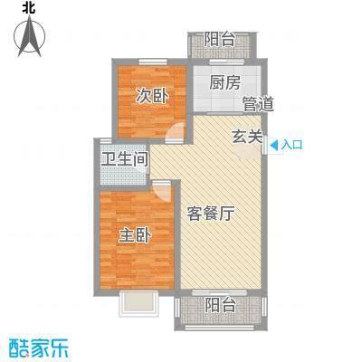 翠园世家93.00㎡翠园世家户型图A22室2厅1卫1厨户型2室2厅1卫1厨