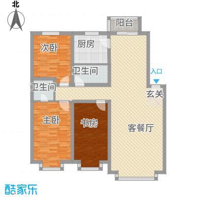 嘉和丽景131.00㎡I户型2室2厅2卫