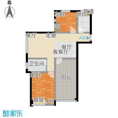 东城明居105.31㎡东城明居户型图C-33室2厅1卫1厨户型3室2厅1卫1厨