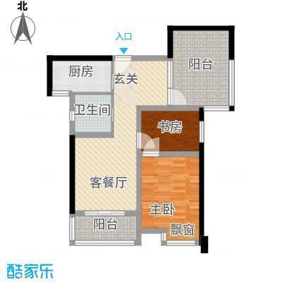 东城明居90.40㎡东城明居户型图A-23室2厅1卫1厨户型3室2厅1卫1厨