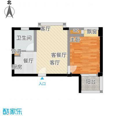 东城明居54.93㎡东城明居户型图A-31室2厅1卫1厨户型1室2厅1卫1厨