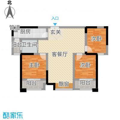 康云明居111.00㎡康云明居4室户型4室