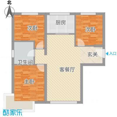 政成公寓政成公寓户型图12室2厅1卫1厨户型2室2厅1卫1厨