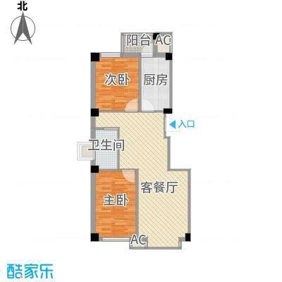 天茂城中央88.00㎡二期Z1户型2室2厅1卫