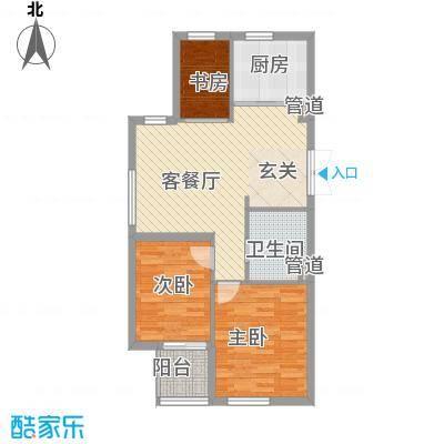 政成公寓政成公寓户型图43室2厅1卫1厨户型3室2厅1卫1厨