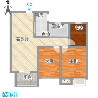 天润国际花园103.00㎡B户型3室2厅1卫1厨