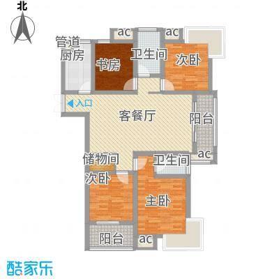 天润国际花园143.00㎡C户型4室2厅2卫1厨