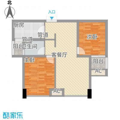 青山湾90.26㎡二期H户型2室2厅1卫1厨
