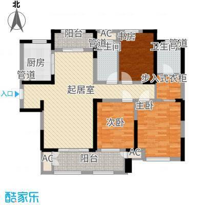 新城香悦半岛133.00㎡新城香悦半岛户型图户型图3室2厅2卫1厨户型3室2厅2卫1厨