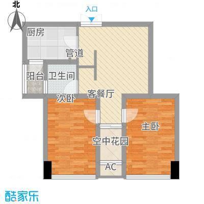 青山湾71.42㎡二期K户型2室2厅1卫1厨