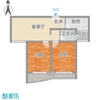 乾盛兰庭89.50㎡A2户型2室2厅1卫1厨