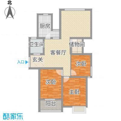 人民家园140.00㎡人民家园4室户型4室