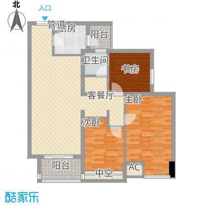 青山湾117.06㎡二期C户型3室2厅1卫1厨
