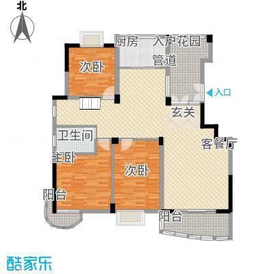 新堂花园204.74㎡新堂花园5室3厅2卫1厨户型5室3厅2卫1厨