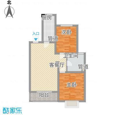 枫林湾96.71㎡18#H户型2室2厅1卫1厨