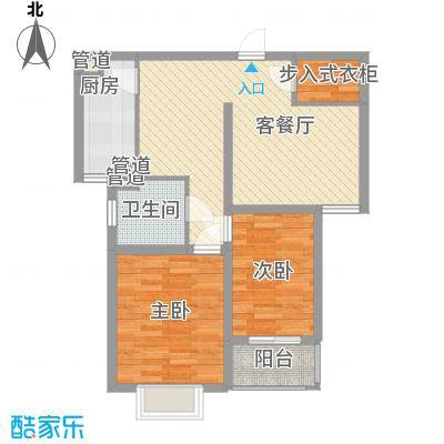 枫林湾86.83㎡16#楼户型2室2厅1卫1厨