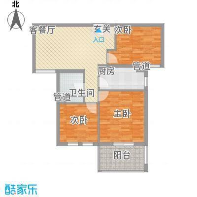 城中苑城中苑户型图h42室1厅1卫户型2室1厅1卫