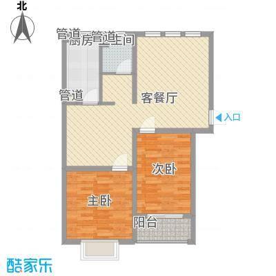 枫林湾94.86㎡16#楼户型2室2厅1卫1厨
