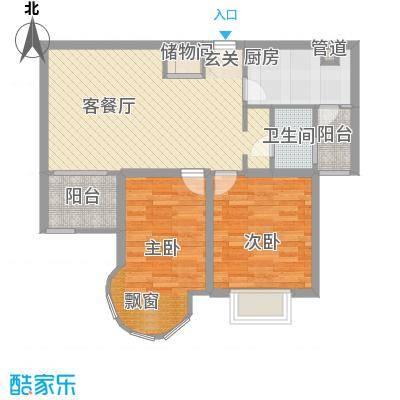 凯尔枫尚89.00㎡2号楼银沙户型2室2厅1卫1厨