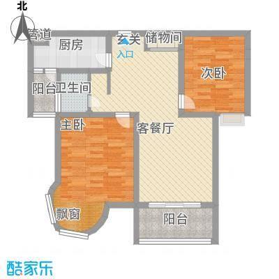 凯尔枫尚90.64㎡5号楼锦兰户型2室2厅1卫1厨