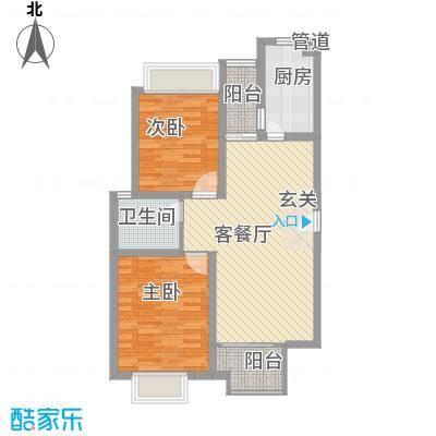 凯尔枫尚92.66㎡2号楼幽兰户型2室2厅1卫1厨