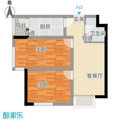 华荣泰时代COSMO75.37㎡华荣泰时代COSMO户型图一期智能SOHO-C户型2室1厅1卫1厨户型2室1厅1卫1厨