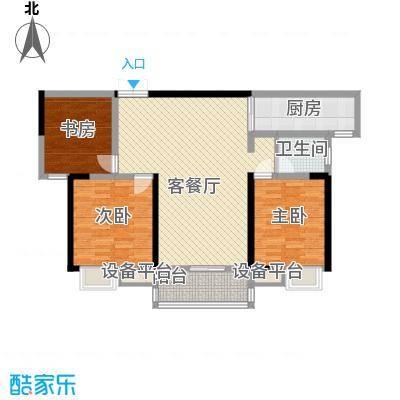 中意宝第123.50㎡中意宝第户型图B户型3室2厅1卫1厨户型3室2厅1卫1厨