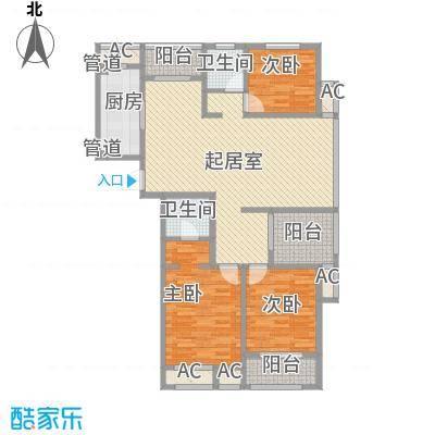 清潭院街143.00㎡2#楼C户型3室2厅2卫1厨