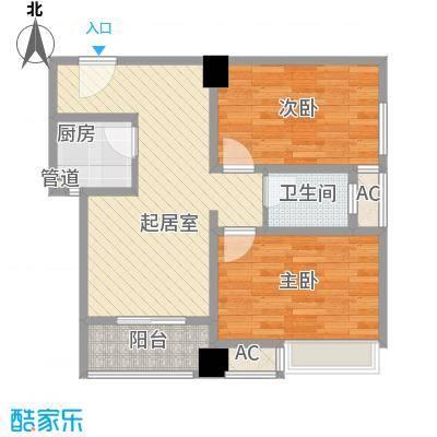 清潭院街82.00㎡1#楼D户型2室2厅1卫1厨