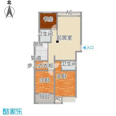 清潭院街127.00㎡2#楼A户型3室2厅2卫1厨