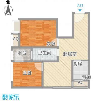 清潭院街82.00㎡1#楼A户型2室2厅1卫1厨