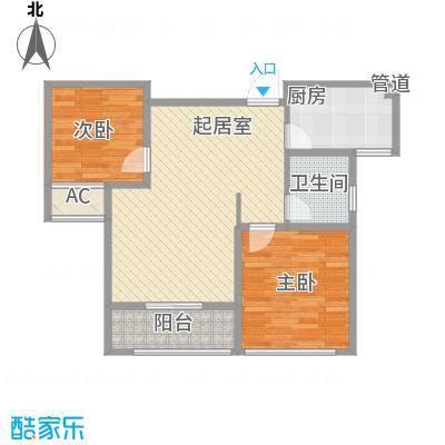 清潭院街87.00㎡2#楼B户型2室2厅1卫1厨