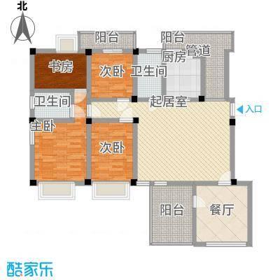 嘉城尚郡153.00㎡C4户型3室2厅2卫1厨